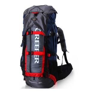 柯瑞普Creeper 户外徒步旅游60L男女背负可调双肩登山背包 YD-171 红色 60L