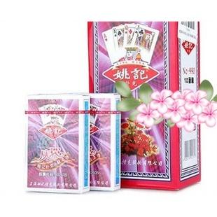 好吉森鹤姚记扑克 万花筒扑克牌休闲娱乐益智扑克990纸牌5盒装+搭送品07