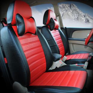 旺旺萱 高档汽车座套 专车专用坐套 四季通用座椅套 大众款--动感红 宝来