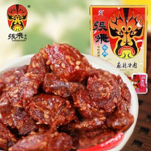 四川特产 张飞牛肉88g 袋装 四种口味任意挑选 香辣