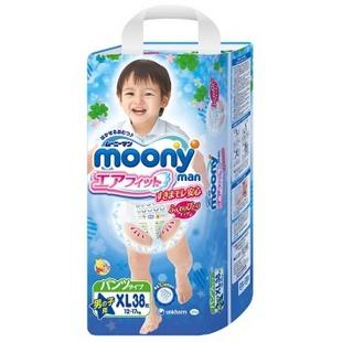 moony 拉拉裤【男】加大号XL38片【12-17kg】