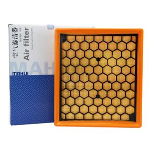 马勒MAHLE 空气滤清器LX3029 2.0 2.0T 2.4(新君威、新君越、迈锐宝)