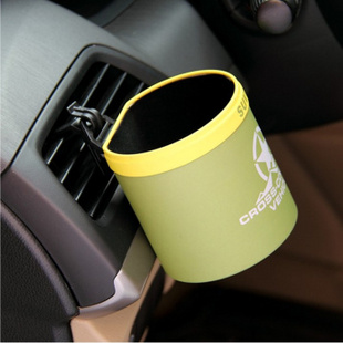 爱思优威汽车风口置物桶个性储物筒 绿色