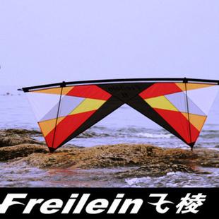 飞棱风筝 风骑士四线眼镜 运动特技 带线和把手 绿色