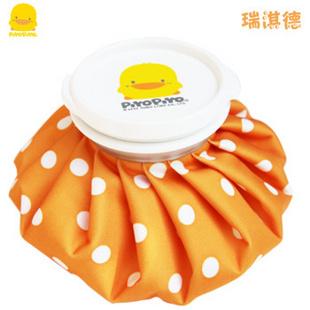 黄色小鸭妈咪多功能乳房冰温两用敷袋儿童冰敷袋880262