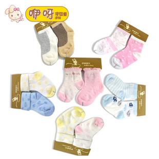 妙佳宝贝婴儿袜 粉红+米白 6-12个月