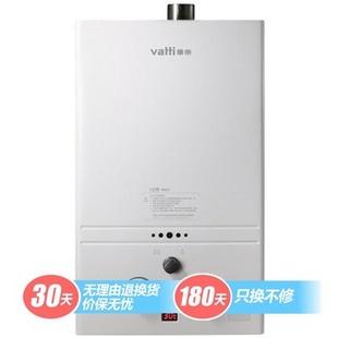 """华帝(vatti)i12009-2燃气热水器 10l(""""冬夏""""转换调节 asp主动安全保护 双重点火更精准 热效率达90%-92% )"""