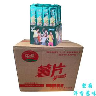 凯涛奇乐吧薯片非油炸休闲食品 整箱4盒X16支(50g/支) 共64支 味道可选 洋香葱味 味道