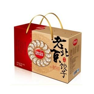 思念老北京水饺