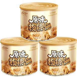 汾州裕源 乐合 原味核桃仁 100g*3罐