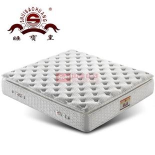睡宝皇 天然乳胶床垫 双人单人独立弹簧床垫席梦思特价 梦瑾(1.2*2.0)