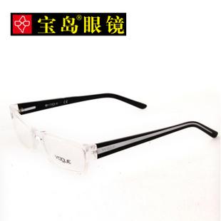 宝岛眼镜 时尚VOGUE女款板材时尚近视眼镜框架VO2540-W745-52-1