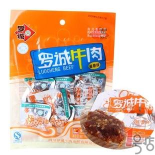 罗诚 牛肉(五香)96g/袋
