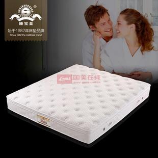 预售睡宝皇特价促销天然乳胶床垫双人单人独立弹簧床垫席梦思J26(1.2*1.9)