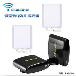 【柏旗特】2.4G无线影音收发器 无线视频传输器 PAT-380 品牌正品