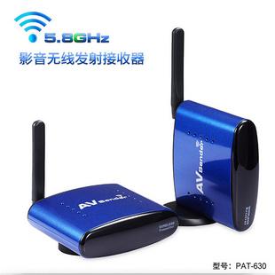 【柏旗特】5.8G无线影音收发器 无线视频传输器 PAT-630 品牌正品