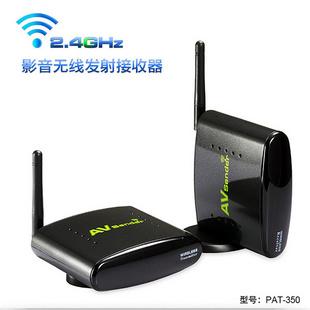 柏旗特2.4G无线影音收发器 无线视频传输器 PAT-350 品牌正品