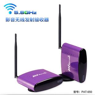 【柏旗特】5.8G无线影音收发器 无线视频传输器 PAT-650 品牌正品