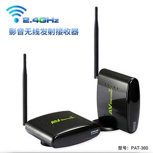 【柏旗特】2.4G无线影音收发器 无线视频传输器 PAT-360 品牌正品