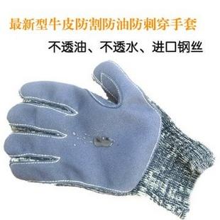 5级防割防油防穿刺钢丝牛皮手套 消防救援 汽车钣金专用手套 搬运钢板手套