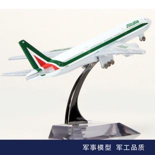 特尔博 16cm意大利航空B777 波音777民航机客机 仿真模型 合金 模型玩具 摆件