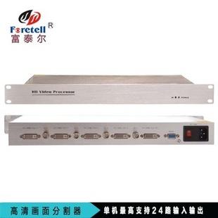 视频分割器画面分割器12路带VGA全实时高清彩色监控分屏器 12进12出