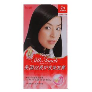 美源丝质护发染发膏(T+T)进口女士植物染发剂发采遮盖白发染发霜 2N自然黑色