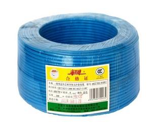 HAIYAN 海燕塑铜线BV4/100米(双色)