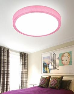 LED吸顶灯X92系列(粉色大号)