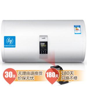 华帝(vatti)60-i14007 60升 遥控 3000w一级能效电热水器