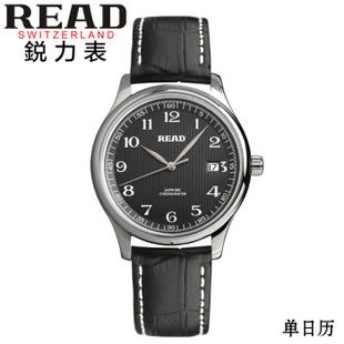锐力(READ)R6003G手表已转京东自营,请点击下方链接购买! 皓钻玫瑰金黑皮带