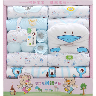婴儿礼盒 新生儿宝宝礼盒套装秋冬新款纯棉16件套加厚 浅蓝色