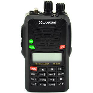 欧讯 KG-UV6D 对讲机 UV双段双频双显双守 全频段手台