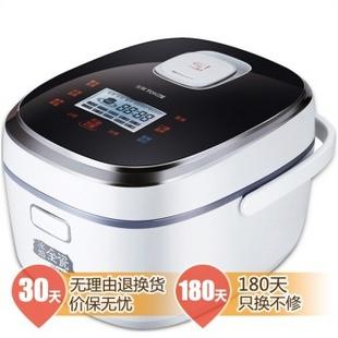 天际(TONZE)FD30FA 电饭煲 3L 冰焰全瓷内胆
