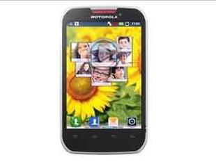 摩托罗拉XT553 CDMA/GSM双网双待智能3G手机,电信专属应用,乐享便捷智得你心;专属音乐播放键使用了红色色调,整机感觉十分时尚!4英寸超大触屏,开启炫真视听,800MHz Coretex A5处理器,多媒体娱乐轻松玩转;Android 2.3 智能操作系统!独家预装新浪微音乐,用音乐微博时刻分享你的心情与主张,外置独立音乐播放键,一键触动最强音,按键闪动呼吸灯效果!1735mAh长效电池,支持超长时间音乐播放。