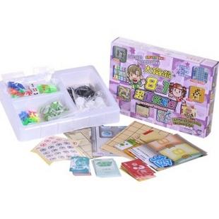 大富翁 桌面游戏 8合1超值游戏包 强手棋 游戏棋 1012