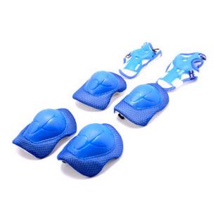 梵域 地雷护具 儿童保护 儿童、青少年专用轮滑护具 蓝色