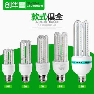 创华星LED灯泡 3U型节能灯 led玉米灯 家用照明超亮球泡灯 3W5W7W12W15W 暖白光 15w