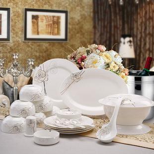 Bona/博纳 唐山骨瓷餐具48头相见欢宫廷系列高端骨瓷碗碟盘餐具套装