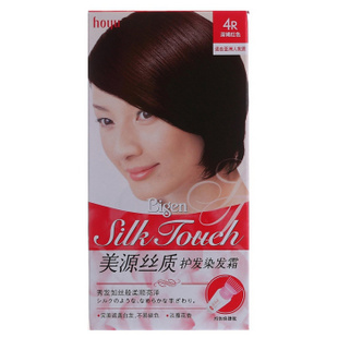 美源丝质护发染发霜(T+L)进口女士植物染发剂发采遮盖白发染发膏 4R深褐红色