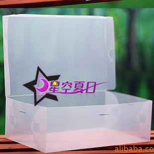星空夏日 小号低跟翻盖式女鞋盒白色