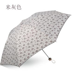 太阳城/sun city 三折超轻超细黑胶小雪花伞 超强防晒 防紫外线 太阳伞 米灰色