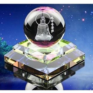 水晶球香水座 时尚创意礼品 汽车香水摆件 车用香水(财神爷)