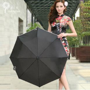 纯色格子包边三折雨伞 可折叠手动短柄伞 黑色