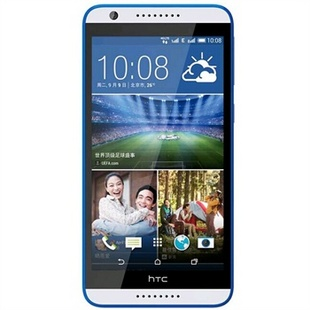 HTC Desire D820u 移动联通双4G手机 FDD-LTE/TDD-LTE/GSM 64位八核 双卡双待双通 5.5英寸屏 1300万像素