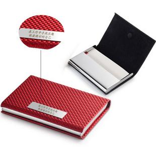 卡当商务男士高档名片盒商务礼品年会纪念品定制 红色