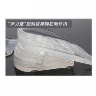 可调式硅胶增高鞋垫(五层)