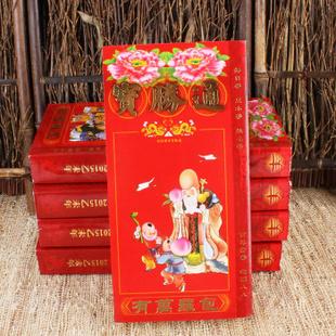 原装正版《2015年通胜宝羊年通胜》乙未年老黄历通胜通书日历 风水择日必备 2014年