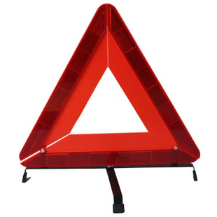 路趣 公安部认证大号折叠式汽车安全警示架三角架停车警示牌0011