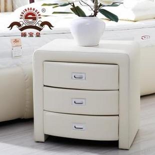 睡宝皇 欧式简约现代皮艺床头柜 三抽屉 储物柜床头柜MP9855特价(粉色)